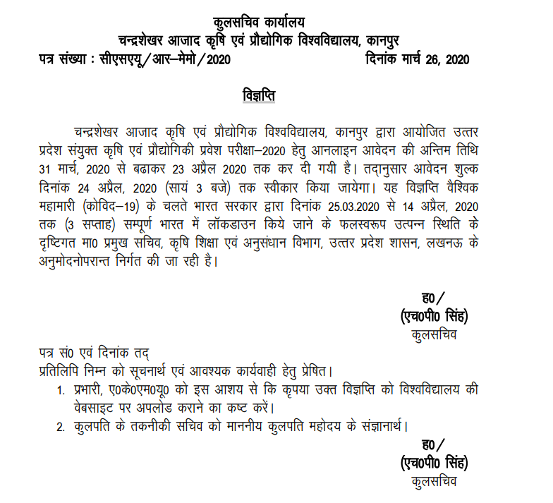 press-release upcatet-20