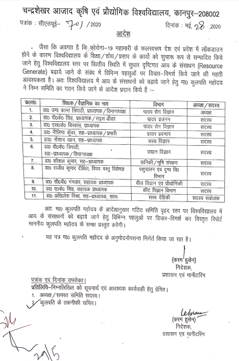 Committee for Resource Generation